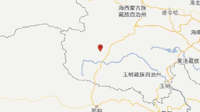 青海玉树突发5.1级地震,县城有震感