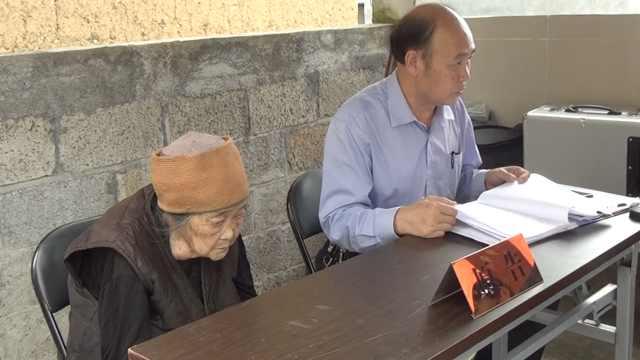 7子女不赡养,89岁老太无奈上法庭