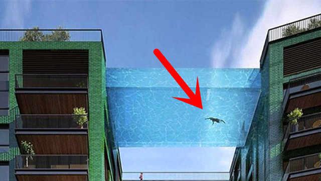 """最有创意的泳池,""""悬""""在半空中"""