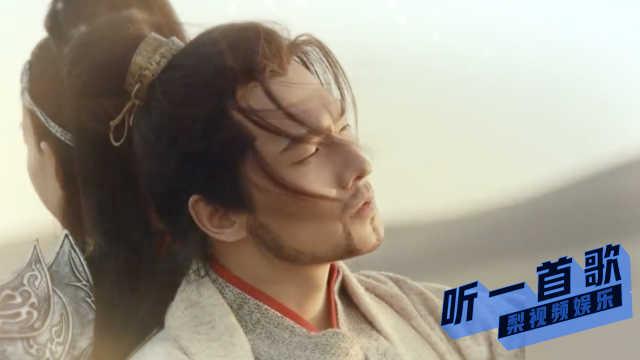 张杰又双叒献唱,武动乾坤曝主题曲