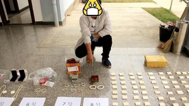 云南查获101件象牙制品,全从缅甸来