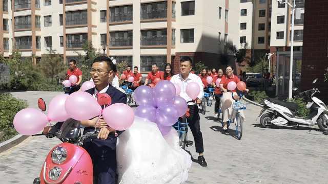 低碳出行!他借30辆共享单车迎娇妻