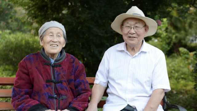 9旬老夫妻6歲定親,相守64年到白頭