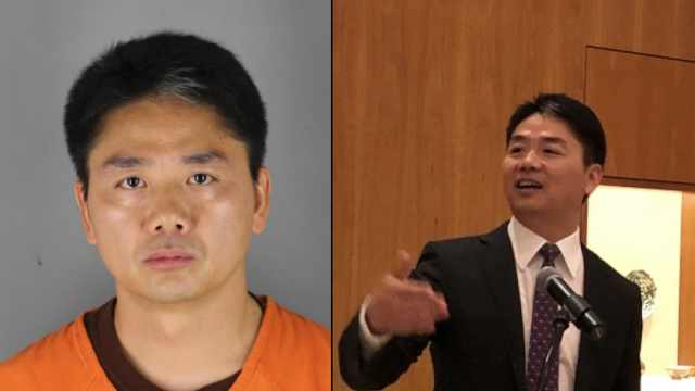 一条短片看懂刘强东被羁押的16小时