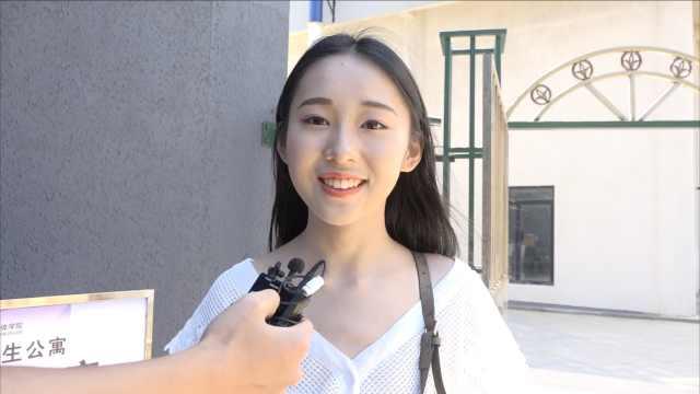 大一女生报到,带一旅行箱化妆品