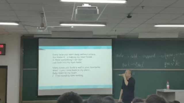 网红老师饶舌讲考研,舌头快过华少