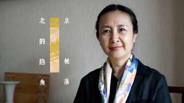"""陆波:不存在""""老北京""""这个概念"""