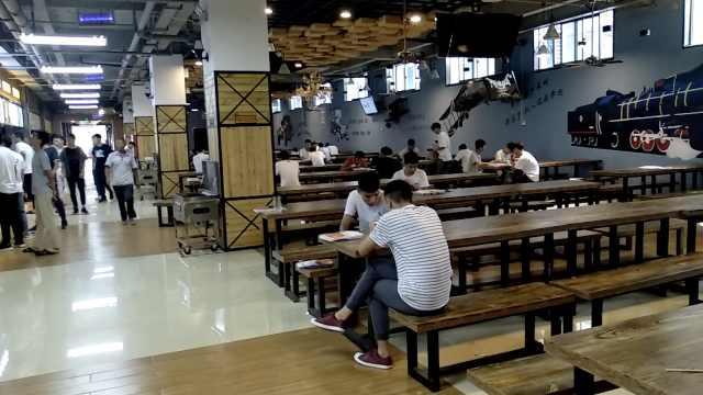男女比例9:1,豪华食堂被称和尚餐厅