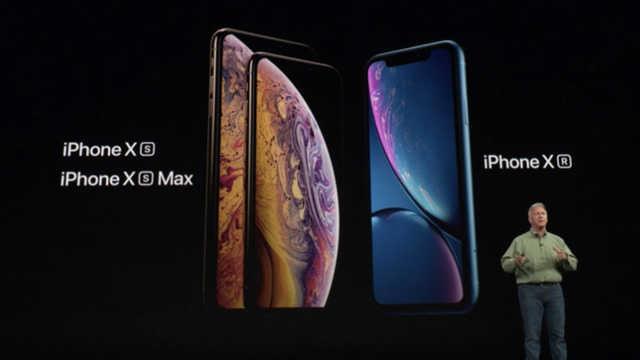 苹果三款新iPhone公布
