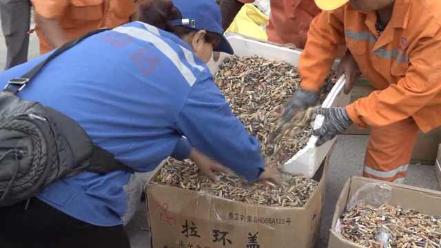 为兑奖品,市民1个月捡700万个烟头