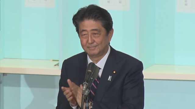 日本自民党总裁选举,安倍成功连任