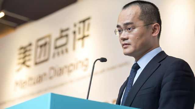 美团CEO王兴:外卖业务接近收支平衡