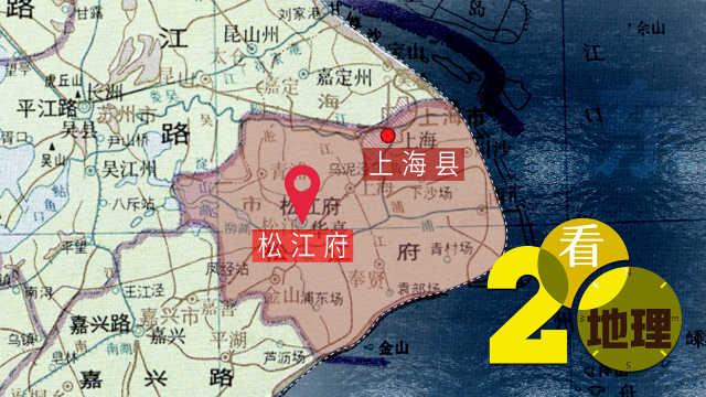 古代上海真的是小渔村吗?
