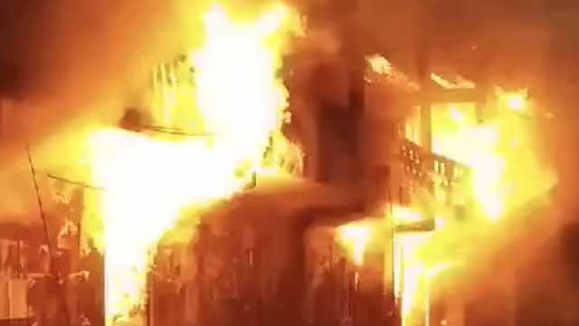 古镇失火一片哭喊声,居民组织灭火