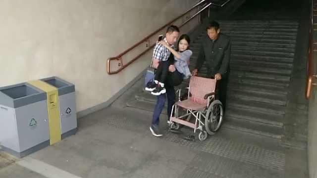 残疾女孩想去北京,好心人帮她圆梦