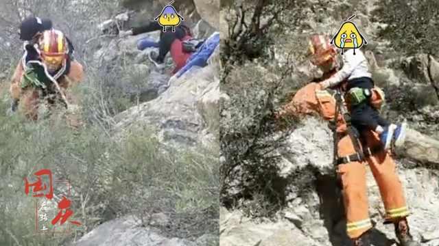 为寻刺激爬野山,国庆首日6人被困
