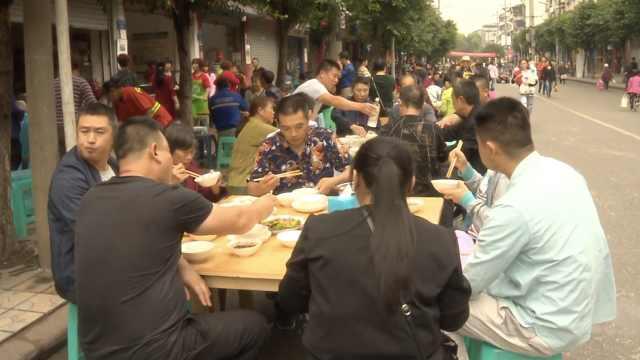 小鎮辦百米豆花宴,14家豆花館爭艷