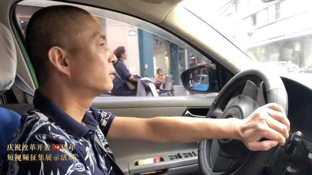 他当的哥28年,细数出租车历史变迁