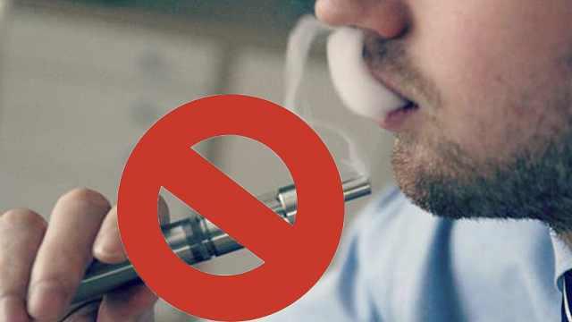 香港或全面禁电子烟:危害并不少