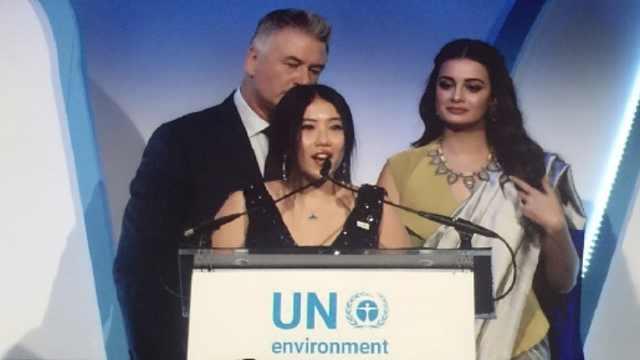 中国姑娘获得联合国地球卫士青年奖