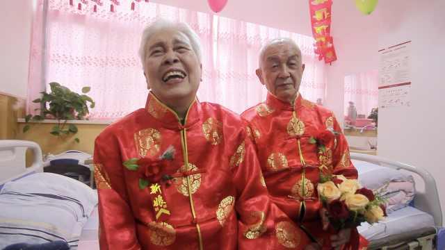 8旬夫妻以爱相守64年:一辈子没吵架