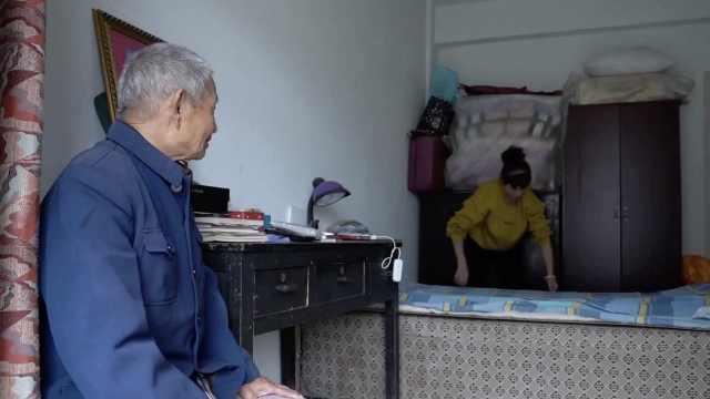 长兴推居家养老,她视护理员如女儿
