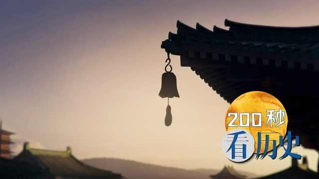 中国哪个省的古迹最多最厉害?