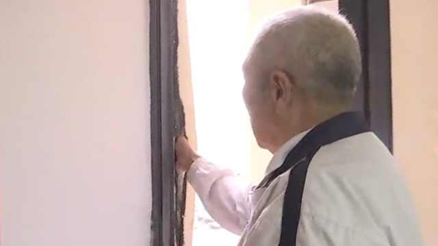 楼房外墙开裂长180cm,缝隙可插手掌