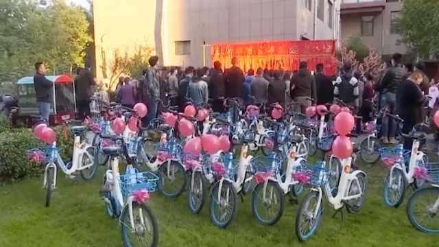 环保婚礼,亲属骑50辆共享单车接亲