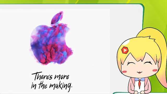 苹果宣布再开发布会