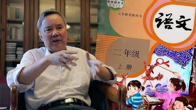 温儒敏:语文教材没你想的那么简单