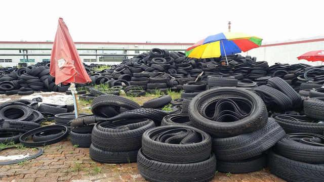 生活中淘汰的废旧轮胎,都去哪了?