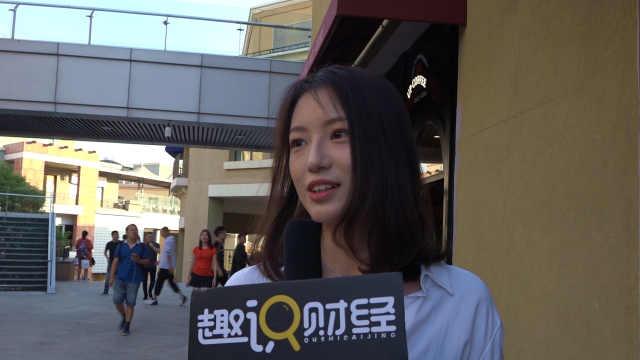 街访:你在海淘平台上买过假货吗?