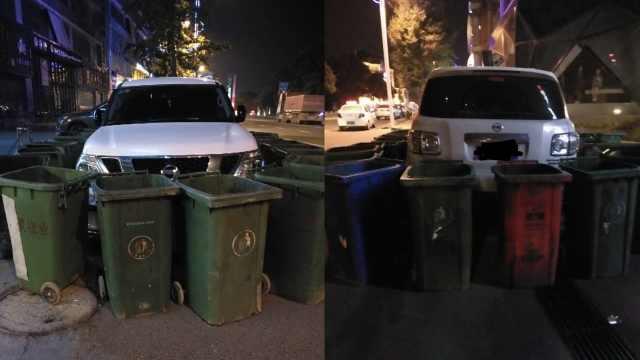 环卫怒了!汽车违停被22垃圾桶包围