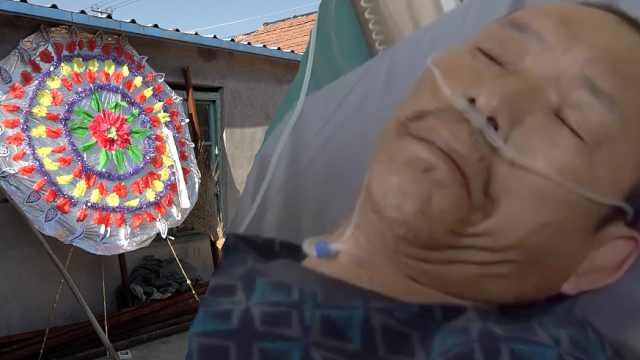 家属不露面死者:村民凑钱拉回下葬