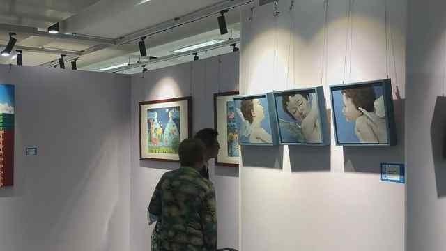 第三届大艺年展28日开幕