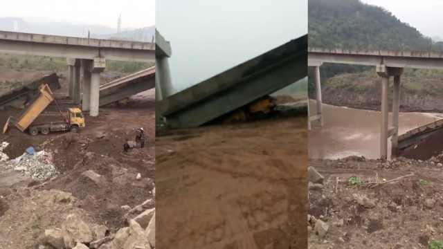 桥梁垮塌压车有伤亡?官方:是谣言