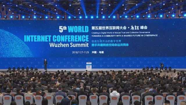 马化腾宣布腾讯要做VR版微信