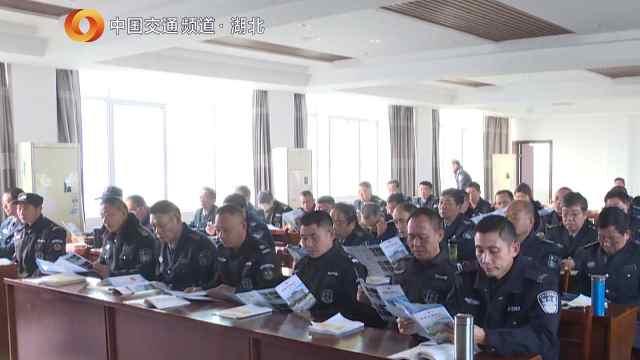 应城交警开展交通安全集中培训