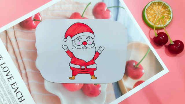 domi教你手绘最温暖憨厚的圣诞老人