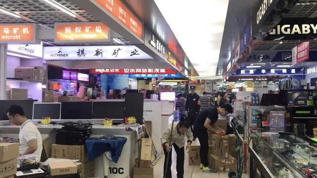 华强北比特币矿机去年卖1万现卖1千