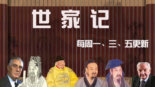东汉大儒,学生是刘备,粉丝是曹操