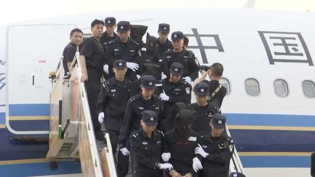 扮公检法诈骗,233名嫌犯被押解回国
