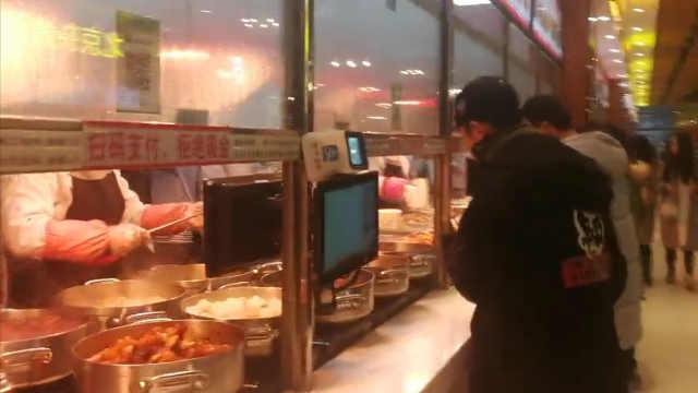 学生食堂拒收现金,回应:学校规定