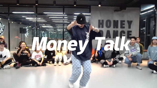 BONNIE编舞《Money Talk》超有feel