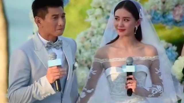 吴奇隆刘诗诗宣布怀孕5个多月