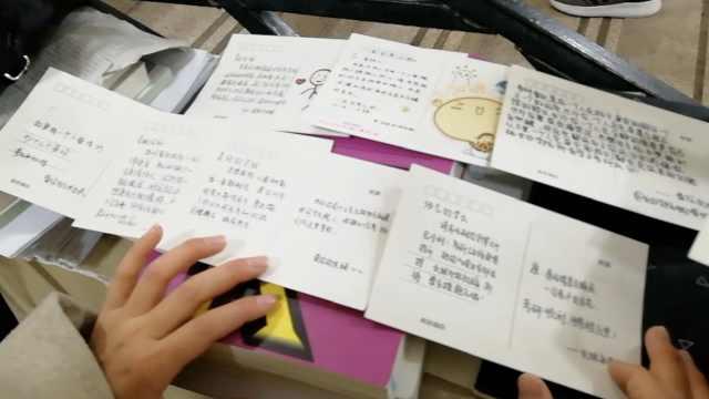 女孩送考研生明信片:男友也考,很苦