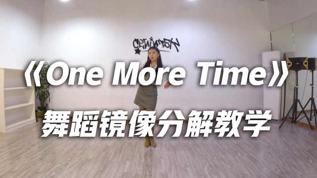 TWICE-《One More Time》舞蹈教学