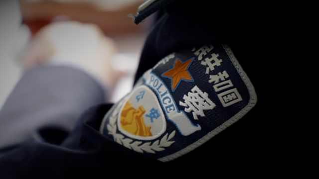 致敬|人民警察,为你负重前行