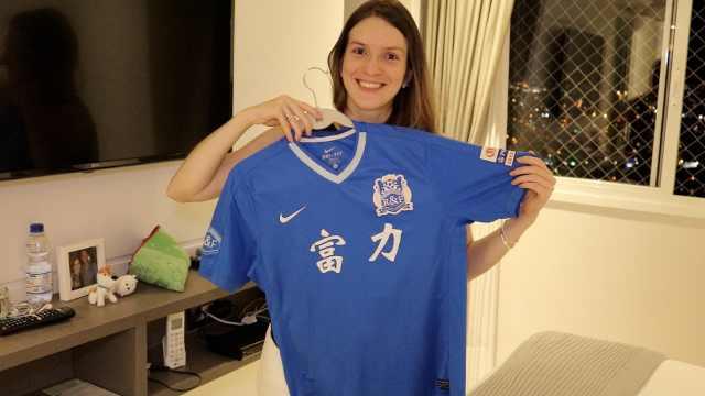 巴西姑娘:中国好干净,想住在中国